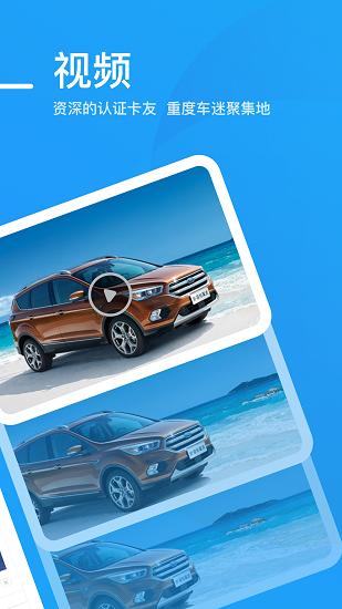 爱卡汽车 V9.0.2 安卓版截图2