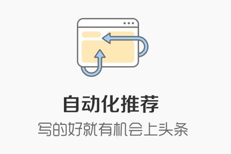 登录我们的搜狐账号