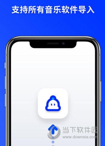 一键铃声app