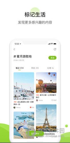 豆田社区app