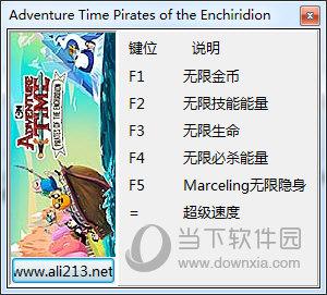 探险时光海盗的手册修改器