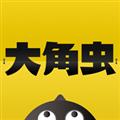 大角虫漫画无限虫币版 V3.7.3 安卓版
