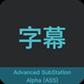ASS字幕字体快速修改工具