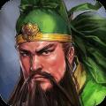 决战三国 V1.7.6 安卓版