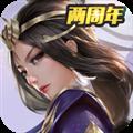 三剑豪2 V2.3.0 iPhone版