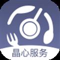 晶心服务 V1.1.1 安卓版