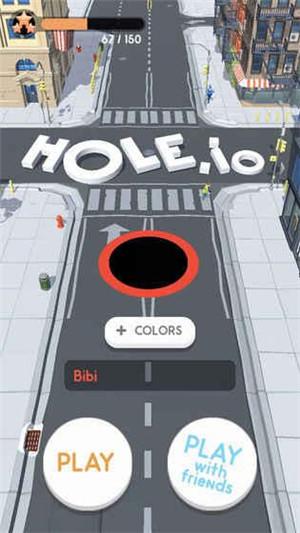 黑洞大作战无限时间版 V1.0.1 安卓破解版截图4