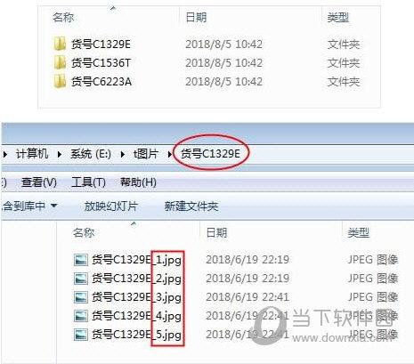 每一组图片对应一个子文件夹