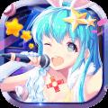 梦幻恋舞 V1.0.6 安卓版