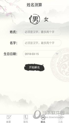 美名宝app