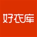 好衣库 V1.7.4 iPhone版
