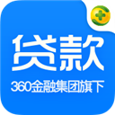 360贷款导航 V2.3.0 安卓版