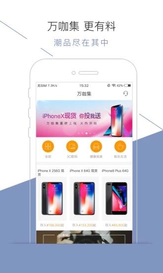 华夏万家金服 V1.3.5 安卓最新版截图3