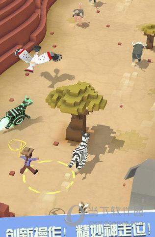 疯狂动物园破解版