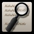文件搜导神器 V1.1 绿色免费版