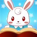 兔小贝童书汇 V1.91 安卓版