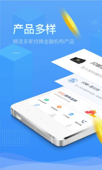 百万钱包 V3.0.9 安卓版截图2