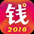 钱庄理财 V3.1.0 iPhone版