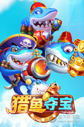http://image.game.uc.cn/2018/6/11/20583801.png