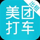 美团出租司机 V1.3.6 安卓版