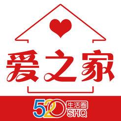 520爱之家 V2.1.7 苹果版