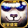 太极熊猫 V1.1.50 安卓版