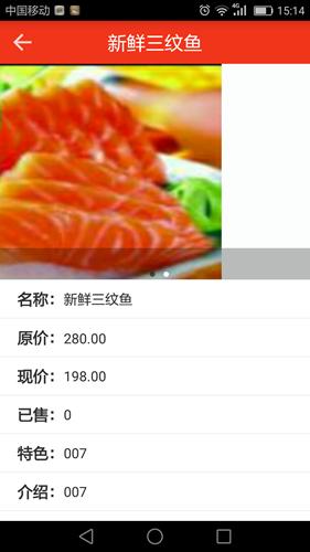 小二点菜 V1.1.8 安卓版截图3