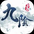 九阴真经3D V1.2.3 安卓版