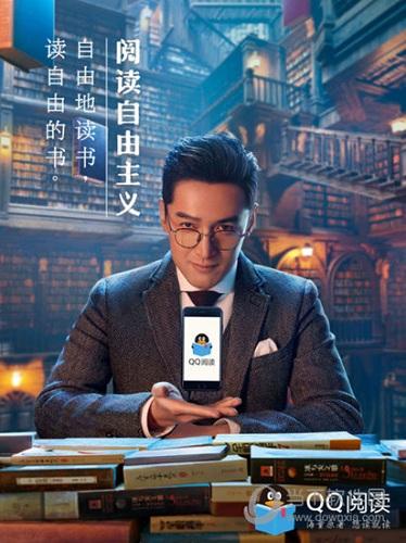 QQ阅读HD