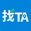 找Ta定位 V2.0.2 苹果版
