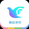 一个奇鸽船新体验 V1.43 安卓版