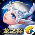 龙之谷 V1.29.0 iPhone版
