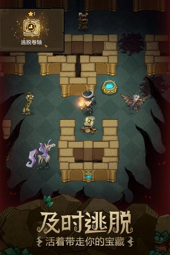贪婪洞窟 V2.0.4 安卓版截图2