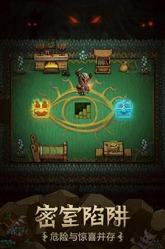 贪婪洞窟 V2.0.4 安卓版截图4