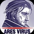 阿瑞斯病毒无限金币版 V1.0.1 安卓破解版