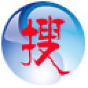 超能邮箱地址搜索工具 V2.2 官方版