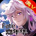 fate嘉年华满V版BT V1.2 安卓版
