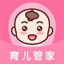 育儿管家 V1.0 苹果版