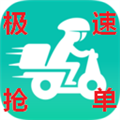 美团骑手自动抢单 V1.0 安卓版