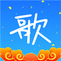 天籁K歌 V4.9.9 安卓版