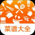 实用家常菜谱大全 V9.2 iPhone版