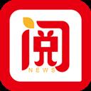 阅新闻 V1.0.0 安卓版