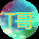 T哥红网论坛批量留言软件 V1.0 绿色版