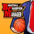 篮球经理 V1.25 苹果版