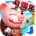浪漫庄园手游 V1.3.9 苹果版