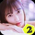 恋爱日记 V2.1.8 苹果版