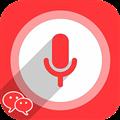 微信变声器2 V1.0 安卓版