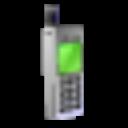 玲珑手机归属地查询器 V1.12 绿色免费版