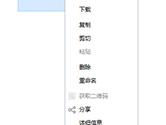 腾讯微云怎么新建文件夹 创建文件夹一步就能搞定