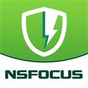 绿盟安全管家 V2.9.1 苹果版